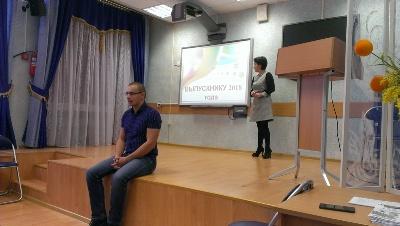 Ренат Каримов выступает перед губахинскими школьниками