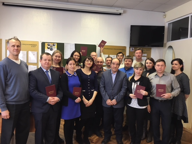 18 человек получили дипломы о профессиональной переподготовке