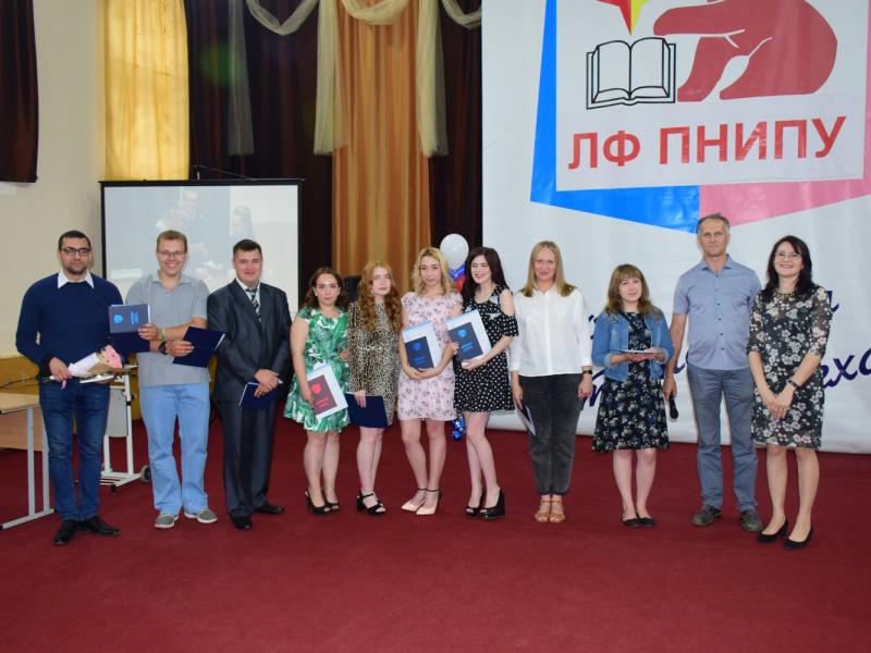 Вручение дипломов 2019